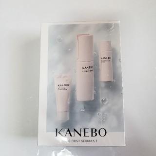 カネボウ(Kanebo)のKANEBO ザ ファーストセラムキット(ブースター/導入液)