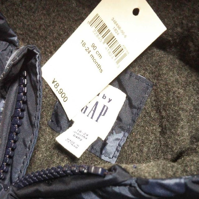 GAP(ギャップ)のGAP ダウンカバーオール 靴下 手袋付き キッズ/ベビー/マタニティのキッズ服男の子用(90cm~)(ジャケット/上着)の商品写真