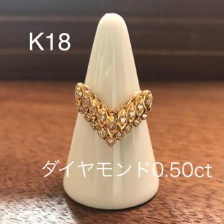 ② K18 イエローゴールド   ダイヤモンドリング 0.50 11号(リング(指輪))