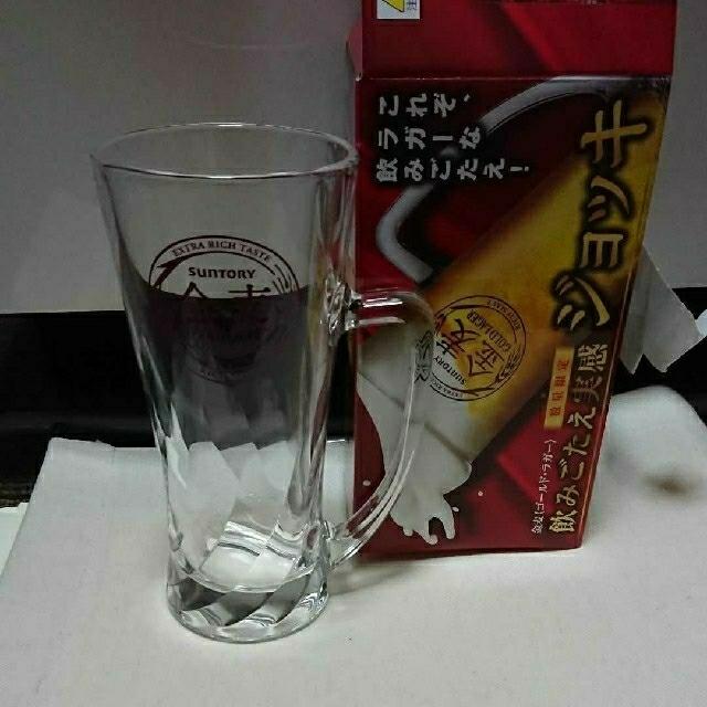 東洋佐々木ガラス(トウヨウササキガラス)の飲みごたえ実感  ジョッキ インテリア/住まい/日用品のキッチン/食器(アルコールグッズ)の商品写真