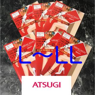 アツギ(Atsugi)のアツギ ミラキャラット 着圧ストッキング L〜LL ヌーディベージュ 6枚セット(タイツ/ストッキング)