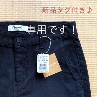 スコットクラブ(SCOT CLUB)の定価¥13,500 新品タグ付き♪ ストレッチコーデュロイパンツ(カジュアルパンツ)