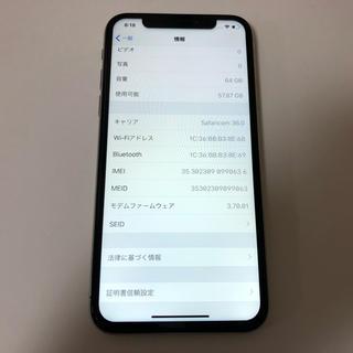 アイフォーン(iPhone)の■SIMフリーiPhoneX  64GB  シルバー バッテリー91%■(スマートフォン本体)