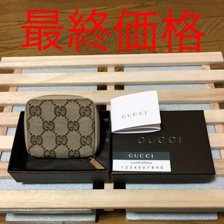 Gucci - GUCCI  グッチ正規品  コインケース 小銭入れ