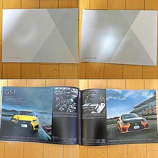 トヨタ(トヨタ)のレクサス LEXUS LINEUP LS GS ES IS カタログ 自動車(カタログ/マニュアル)