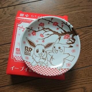 ポケモン - 【未使用】ポケモン小皿