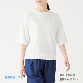 ムジルシリョウヒン(MUJI (無印良品))のムラ糸天竺編み五分袖Tシャツ 婦人XS~S 白(Tシャツ(半袖/袖なし))