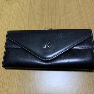 キタムラ(Kitamura)のキタムラ 財布(財布)