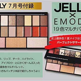 エモダ(EMODA)のJELLY19年7月号EMODA19 Colorビッグメイクパレットが特別付録(コフレ/メイクアップセット)