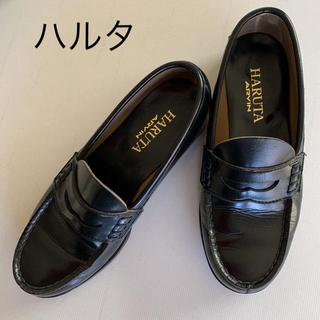 ハルタ(HARUTA)のHARUTA ハルタ ローファー 黒 22.5cm(ローファー/革靴)