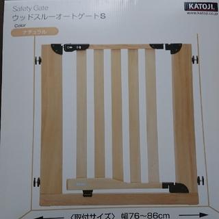 KATOJI - ベビーゲート KATOJI