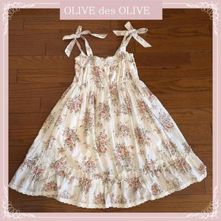 オリーブデオリーブ(OLIVEdesOLIVE)のOLIVE des OLIVE オリーブ デ オリーブ♡フラワー サンドレス(ミニワンピース)