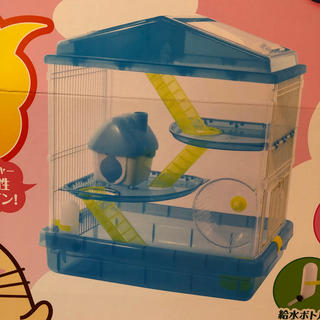 アイリスオーヤマ(アイリスオーヤマ)のハムスターケージ 3階建 アイリスオーヤマ 新品 未使用!ご飯付き♡(かご/ケージ)
