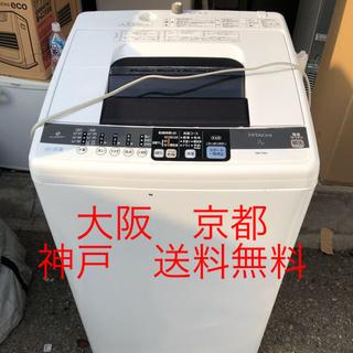 ヒタチ(日立)の日立全自動電気洗濯機  NW-7MY      2013年製   7.0kg  (洗濯機)