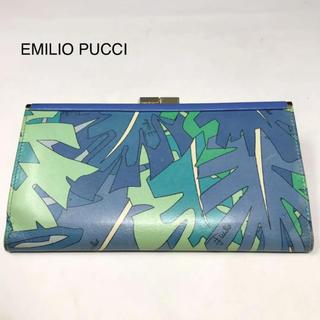エミリオプッチ(EMILIO PUCCI)のエミリオプッチ 長財布 ブルー(財布)