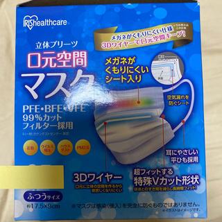アイリスオーヤマ(アイリスオーヤマ)のアイリスオーヤママスク その他計36枚(口臭防止/エチケット用品)
