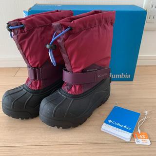 コロンビア(Columbia)の新品コロンビア 15cmスキー ブーツ ユースパウダーバグフォーティー(長靴/レインシューズ)