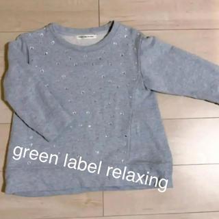 グリーンレーベルリラクシング(green label relaxing)のgreen label relaxing ★ビジュー付 トレーナー スウェット(トレーナー/スウェット)