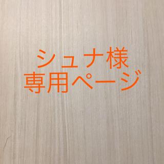 アイリスオーヤマ(アイリスオーヤマ)の専用ページ(その他)