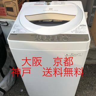 トウシバ(東芝)のTOSHIBA  東芝電気洗濯機  AW-5G3  2016年製 5.0kg  (洗濯機)