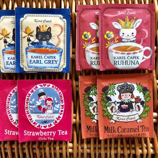 カレルチャペック 紅茶 4種 × 2P 計8P ②(茶)