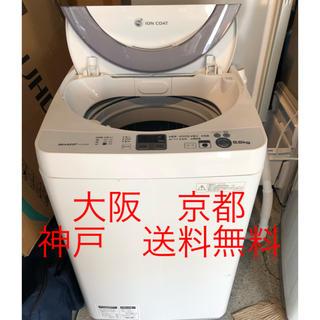 シャープ(SHARP)のSHARP  全自動電気洗濯機 5.5kg   2013年製  (洗濯機)
