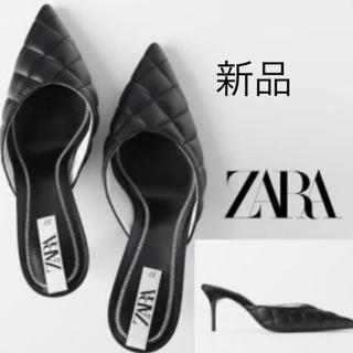 ZARA - 新品 ZARA キルティング ミュール 完売品
