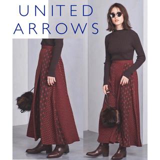 ユナイテッドアローズ(UNITED ARROWS)の新品ユナイテッドアローズビットプリントマキシスカート36ブラウンオレンジ(ロングスカート)
