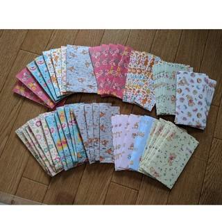 クマノプーサン(くまのプーさん)のくまのプーさん ラッピング袋 ディズニー(カード/レター/ラッピング)