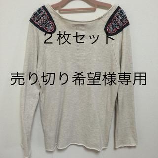 ゴートゥーハリウッド(GO TO HOLLYWOOD)の専用♡(Tシャツ/カットソー)