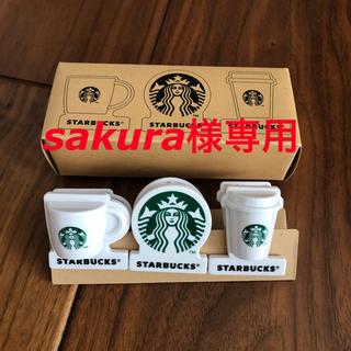 Starbucks Coffee - スタバ スターバックス クリップ 福袋
