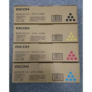 リコー(RICOH)のRICOH C740H 純正 新品 プリンター トナー カートリッジ ブラック(オフィス用品一般)
