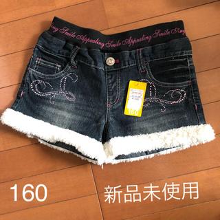 しまむら - デニム半ズボン 160 女児 新品タグ付き