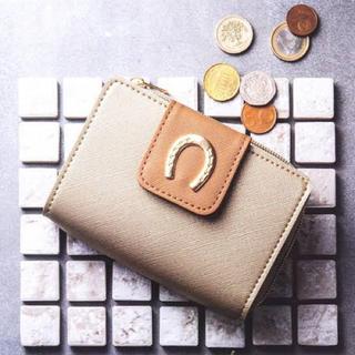 タカラジマシャ(宝島社)のInRed 財布 雑誌付録(財布)