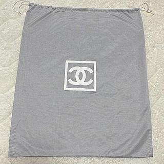 シャネル(CHANEL)のシャネル  保存袋 大(ショップ袋)