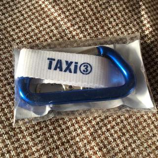 プジョー(Peugeot)の未使用・非売品☆TAX i③プジョーキーホルダー☆ノベルティ カラビナ(キーホルダー)