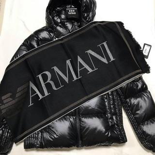 エンポリオアルマーニ(Emporio Armani)の洗練されたデザイン 贈答にお使いいただけます(マフラー)