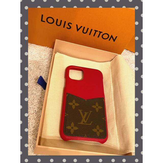 LOUIS VUITTON - ☆すぐ届く☆ ルイヴィトンiPhoneケース11PROの通販