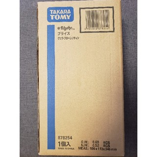 Takara Tomy - ブライス ヴェラフローレンティン 輸送箱 未開封 新品