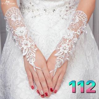 112 フラワーモチーフレース ラインストーン ショートグローブ ウエディング(ウェディングドレス)