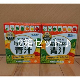 イトウエン(伊藤園)の伊藤園 毎日一杯の青汁 フルーツミックス 2箱セット(青汁/ケール加工食品)