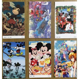 ディズニー(Disney)のディズニー 非売品 ステッカー(シール)
