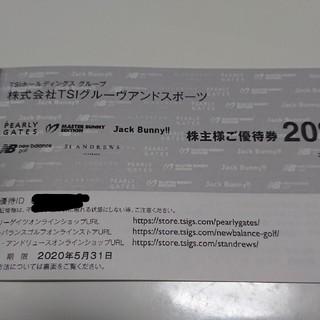 PEARLY GATES - TSI 株主優待 グルーヴアンドスポーツ1枚