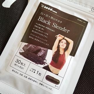 seedcoms  シードコムス  ブラックスレンダー  サプリメント❶ヶ月分(ダイエット食品)