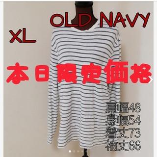 オールドネイビー(Old Navy)のGEᖇIᖇᗩ's shop☆*° OKD NAVY ボーダーTシャツ サイズXL(Tシャツ/カットソー(七分/長袖))