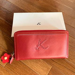 キタムラ(Kitamura)の新品  キタムラ 長財布(財布)