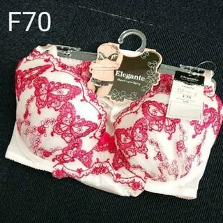 レディース ブラ ショーツ セット F70 薄ピンク系 刺繍(ブラ&ショーツセット)