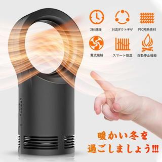 【美品】セラミックヒーター Leafless heater