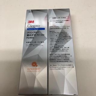 クリンプロ シトラスミント(歯磨き粉)