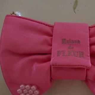 メゾンドフルール(Maison de FLEUR)のメゾンドフルーフ☆新品リボンポーチ(ポーチ)